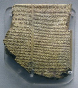 MORE LINES TO THE EPIC OF GILGAMESH DISCOVERED